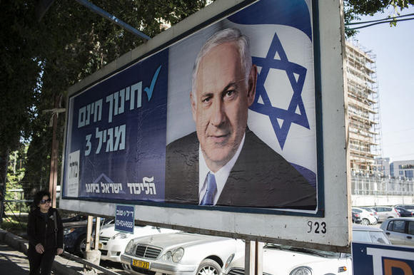 Israel housing and election