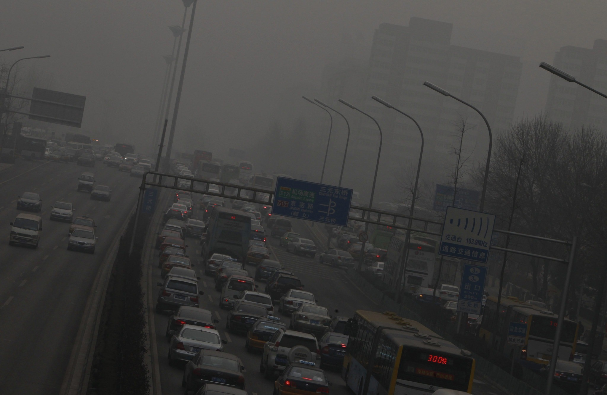 Smog in China - Heavy smog envelops Beijing