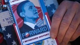 Inauguration 2013: At Obama's ceremony, a reminder from Eisenhower