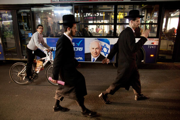 A campaign poster for Israeli Prime Minister Benjamin Netanyahu.