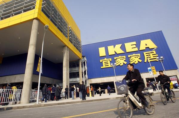 An Ikea in China's west Chengdu. Ikea indicated that it hopes to grow gradually.