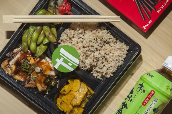 Create-your-own bento box at Arami Go in Streeterville