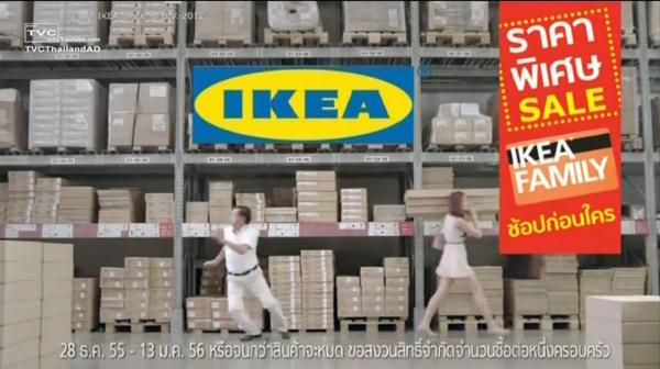 Ikea is facing criticism from a Thai transgender group over one of its ads.