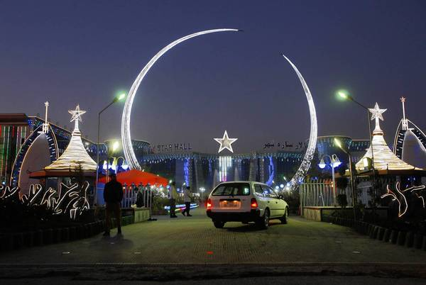 City Star Hall is one of the newest wedding centers in Kabul, Afghanistan, where such celebrations are a big business. Despite the city's modernization, some fear a return to civil war is on the horizon.