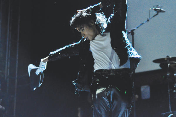 Who¿s Bad The Ultimate Michael Jackson Tribute Band will perform at 7:30 p.m. Friday, Feb. 1, at The Maryland Theatre, 21 S. Potomac St., downtown Hagerstown.