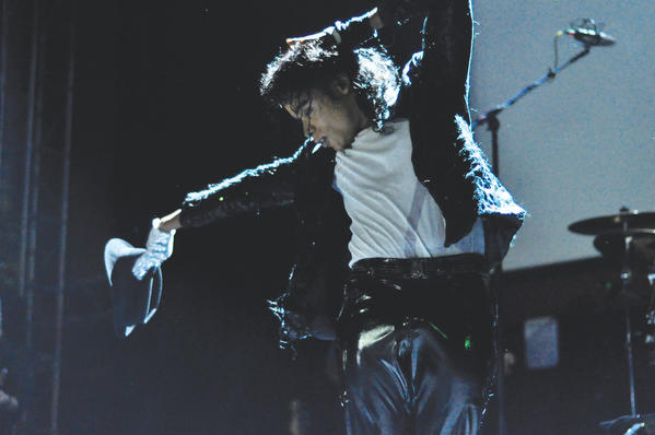 Whos Bad The Ultimate Michael Jackson Tribute Band will perform at 7:30 p.m. Friday, Feb. 1, at The Maryland Theatre, 21 S. Potomac St., downtown Hagerstown.