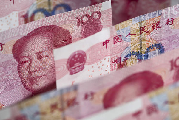 China keeps its currency undervalued to promote its exports, limits foreign access to its markets and treats natural resources as exclusive national assets.