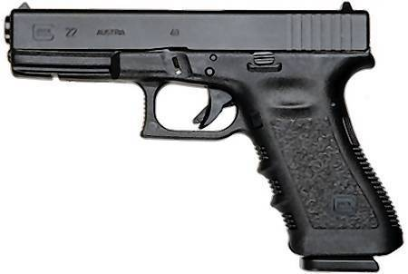 A Glock Model 22, .40 caliber handgun similar to this was used to commit the crimes in the story.