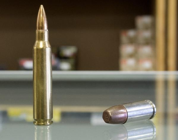 A .223-caliber cartridge at CJI Guns store in Tucker, Ga., in December 2012.
