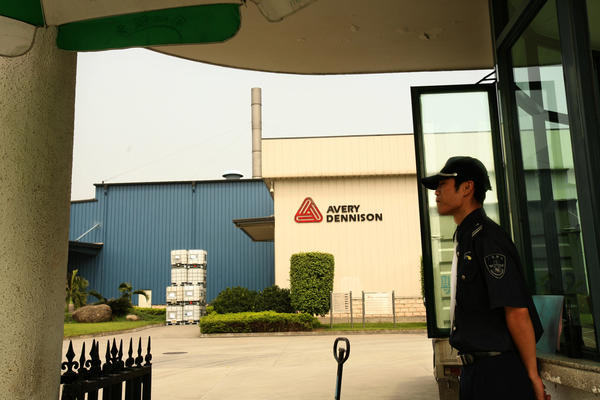 Avery Dennison has agreed to sell two units to Canada's CCL Industries Inc. for $500 million. Above, a file photo of an Avery plant in China.