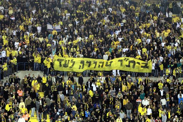 "Fans of the Jerusalem football team Beitar Jerusalem hold up a banner that reads in Hebrew, ""Beitar Pure Forever"" during a match in Jerusalem last year."