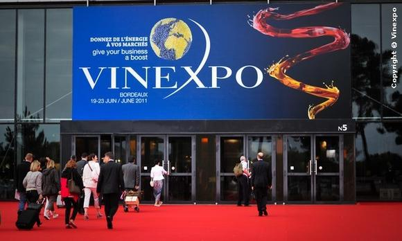 Entrance to exhibition hall for Vinexpo 2011 in Bordeaux