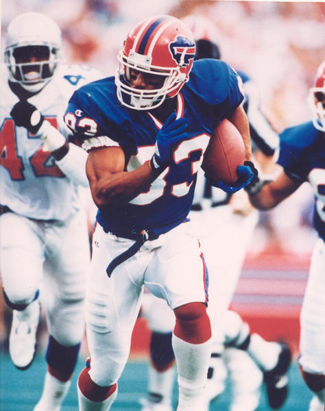 Buffalo Bills receiver Andre Reed circa 1985.