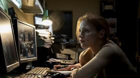 'Zero Dark Thirty's' Jessica Chastain on women defined by work
