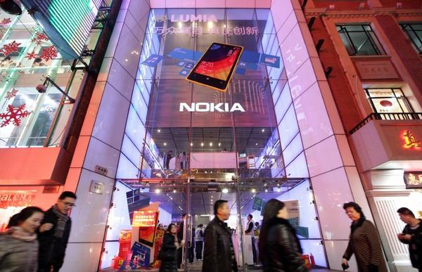 A Nokia store in Shanghai.