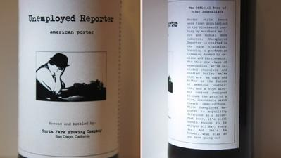 Unemployed Reporter is now a beer name