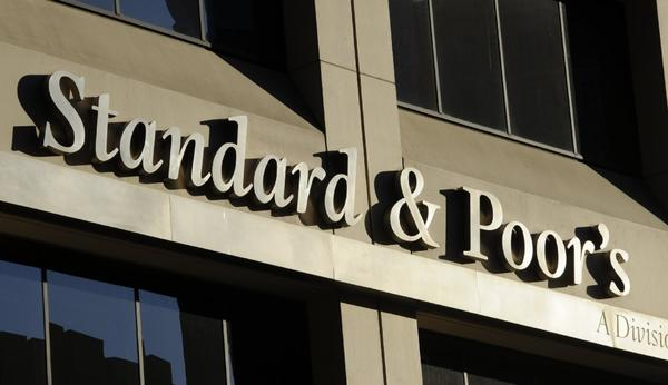 The headquarters of Standard & Poor's in New York City.