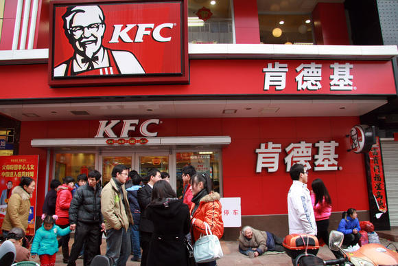 KFC chicken scare in China