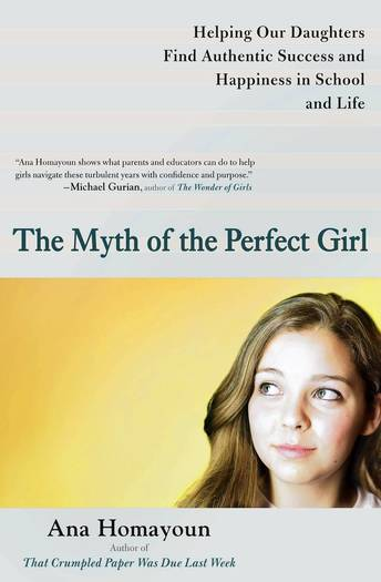 """""""the Myth of the Perfect Girl"""""""