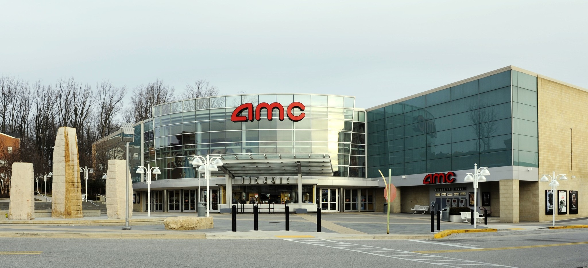 Movie Showtimes and Movie Tickets for AMC Columbia 14 located at Little Patuxent Parkway, Columbia, MD.