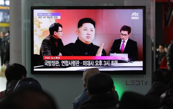 North Korea tests nuclear device - Television broadcast