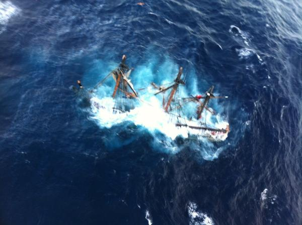 The HMS Bounty was submerged in the Atlantic Ocean during Hurricane Sandy. Surviving crew members are testifying at a Coast Guard hearing.
