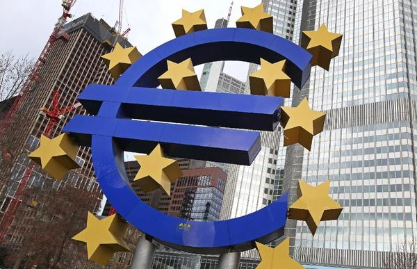The euro logo is incorporated in a sculpture in front of the European Central Bank in Frankfurt, Germany.
