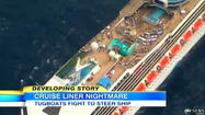 The Damaged Carnival Cruise Ship Has Landed