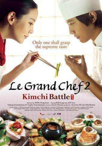 """Le Grand Chef 2: Kimchi Battle"" (2010). Estranged step-siblings compete in a kimchi contest and save their mother's indebted restaurant, putting emotional demons to rest in the process. I recommend having a jar of kimchi nearby when watching the movie. My favorite scene is when a former regular customer who moved to the U.S. arrives with her grown sons and grandchildren, hoping to have another memorable meal only to find the restaurant is closed. The protagonist family rallies despite the closure and produces a feast rather than disappoint a woman who fought to raise her sons on her own. I want to be in that courtyard kitchen and learn how to make that food."