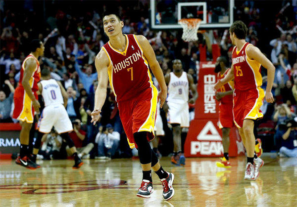 Rockets guard Jeremy Lin regrets losing $2,000 after earning a technical foul. Think of all those McChickens...