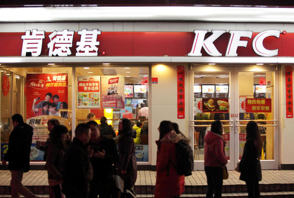 KFC drops some suppliers in China