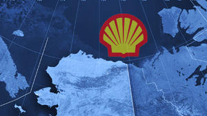 Shell Suspends Drilling for Arctic Ocean in 2013