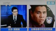 China's live TV coverage of execution didn't go far enough