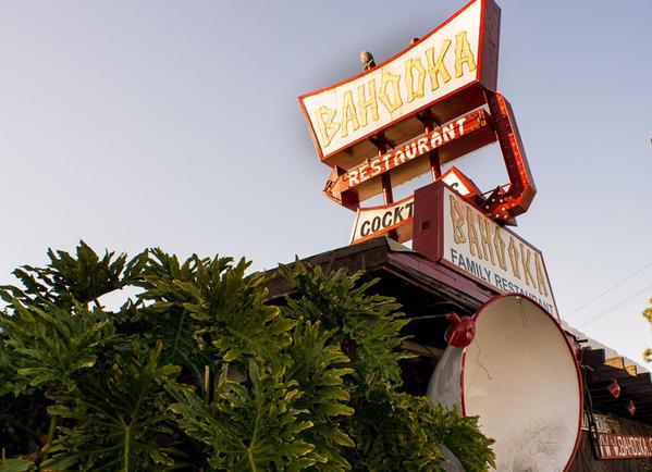 Bahooka Family Restaurant in Rosemead.