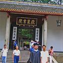 Mao, China