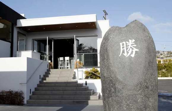 Katsuya on South Coast Highway has closed its doors after less than two years in Laguna Beach.
