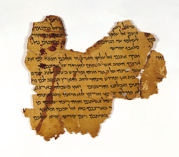 A fragment of the Dead Sea Scrolls is shown.