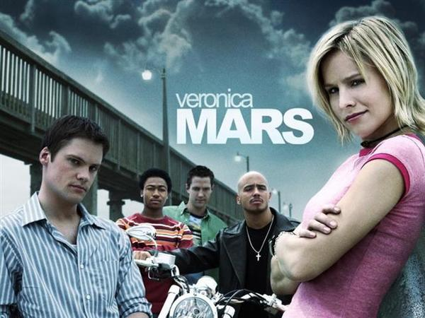 Veronica Mars may become a movie.