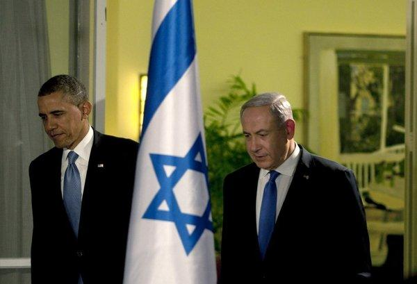 President Obama arrives to a press conference with Israeli Prime Minister Benjamin Netanyahu on Wednesday in Jerusalem.