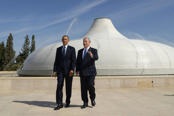 President Obama and Israeli Prime Minister Benjamin Netanyahu sought to exude a friendlier image of their relationship during two days of talks and touring. The two leaders are seen here after their visit Thursday to the shrine of the book in Jerusalem. The president's first trip to Israel is seen by Middle East analysts as long on symbolism and short on results.