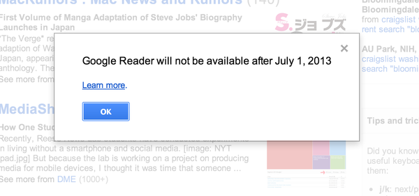 To the dismay of many, Google Reader is set to be closed on July 1.