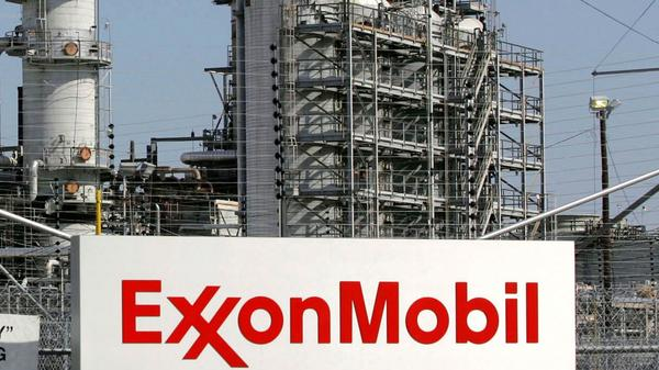 The Exxon Mobil refinery in Baytown, Texas, is shown in a 2008 file photo.