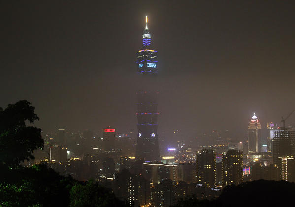 The Taipei skyline in Taiwan.