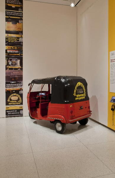 A rickshaw installation from the Sahmat Collective art show at the Smart Museum of Art.