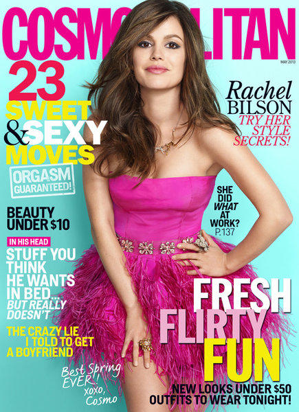 Rachel Bilson's May 2013 Cosmopolitan cover