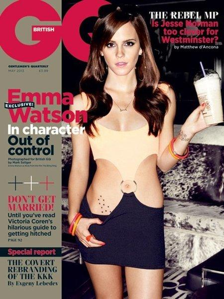 Emma Watson's British GQ cover for May 2013