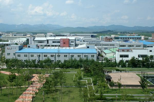 The jointly operated industrial complex in the North Korean city of Kaesong was closed to South Koreans amid heightened tension.