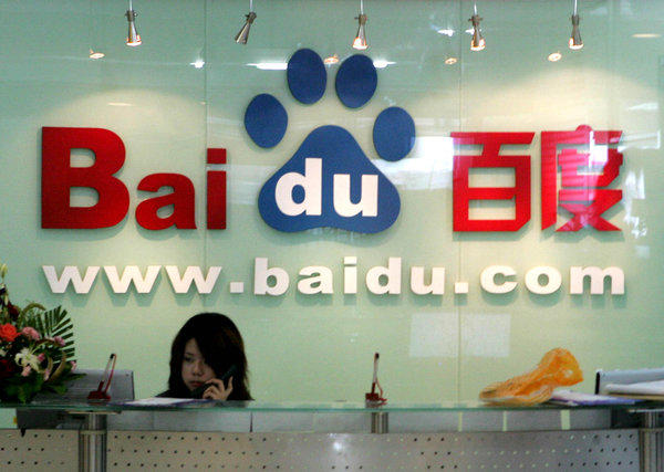Chinese search company Baidu said it is not sure whether it will make its smart glasses available to consumers.