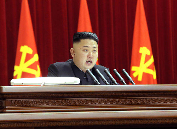 North Korean leader Kim Jong Un gives a speech last month.