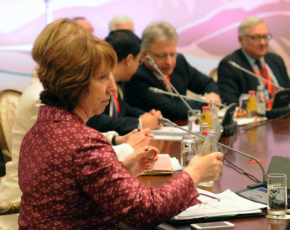 European Union foreign policy chief Catherine Ashton at the table with other representatives taking part in talks on Iran's nuclear program in the Kazakh city of Almaty on Friday.